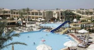 Island Garden Resort Sharm el Sheikh