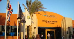 Amwaj Oyoun Hotel