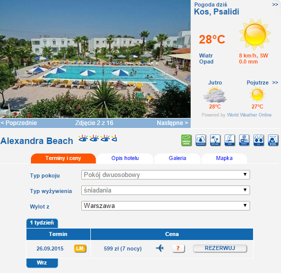 alexandra-beach-print